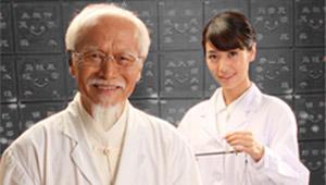 癌症治疗的重大突破_安徽安科生物工程集团有限公司
