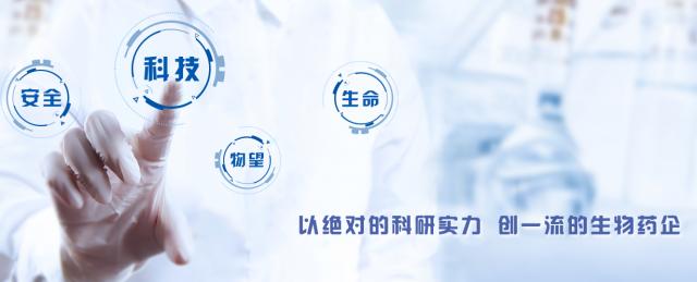 龙8国际客户端生物